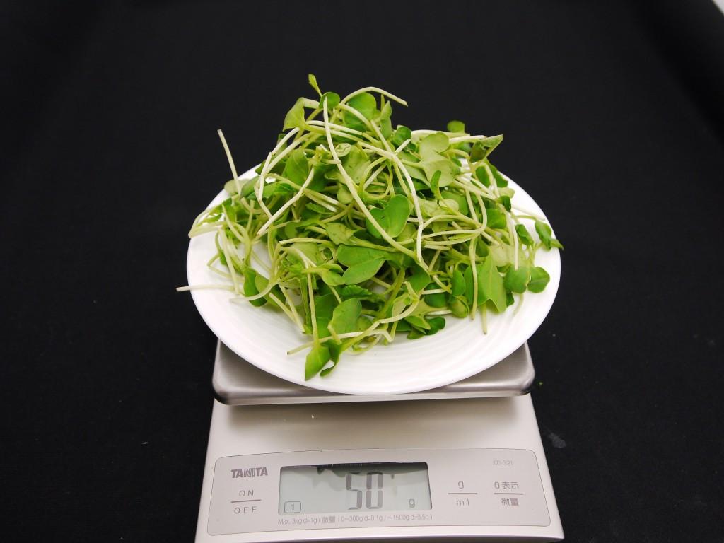 つまみ菜の画像