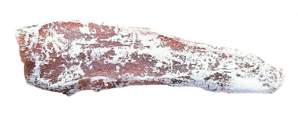 さつま芋(蒸し切干し)の画像