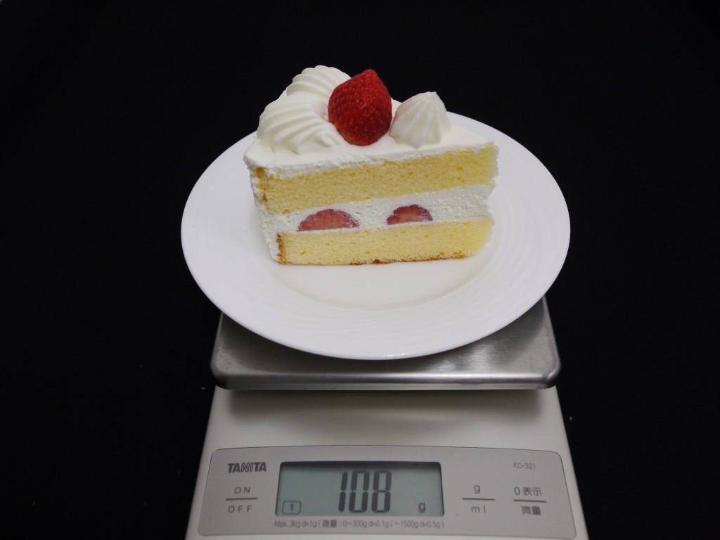 ショートケーキの画像