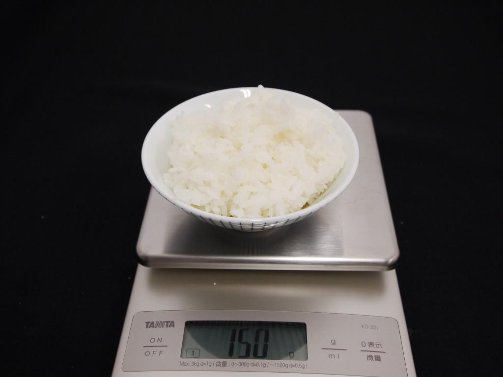 めし(精白米)150gの画像